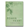 The Power of the Heart (心的力量)