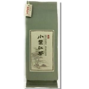 蜜香紅茶(雪藏)