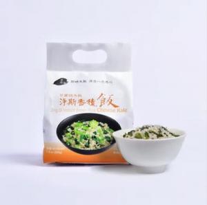 香積飯-芥蘭糙米飯